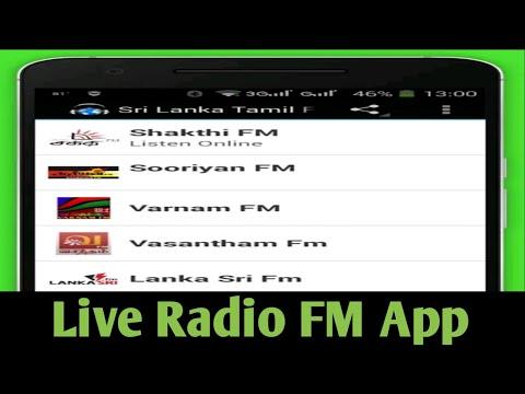 SRI LANKA RADIO FM ONLINE ANDROID MOBILE TAMIL