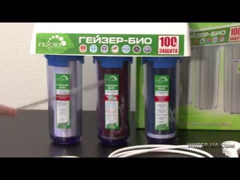 Фильтр для воды Гейзер БИО - монтаж