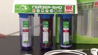 Фильтр для воды Гейзер БИО - монтаж(, 2014-11-28T19:46:29.000Z)