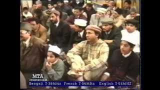 Friday Sermon 29 November 1996