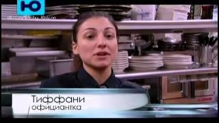Кошмары на кухне 14 выпуск