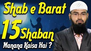 Shab e Barat - 15 Shaban Ka Manana Bidat Hai By Adv. Faiz Syed