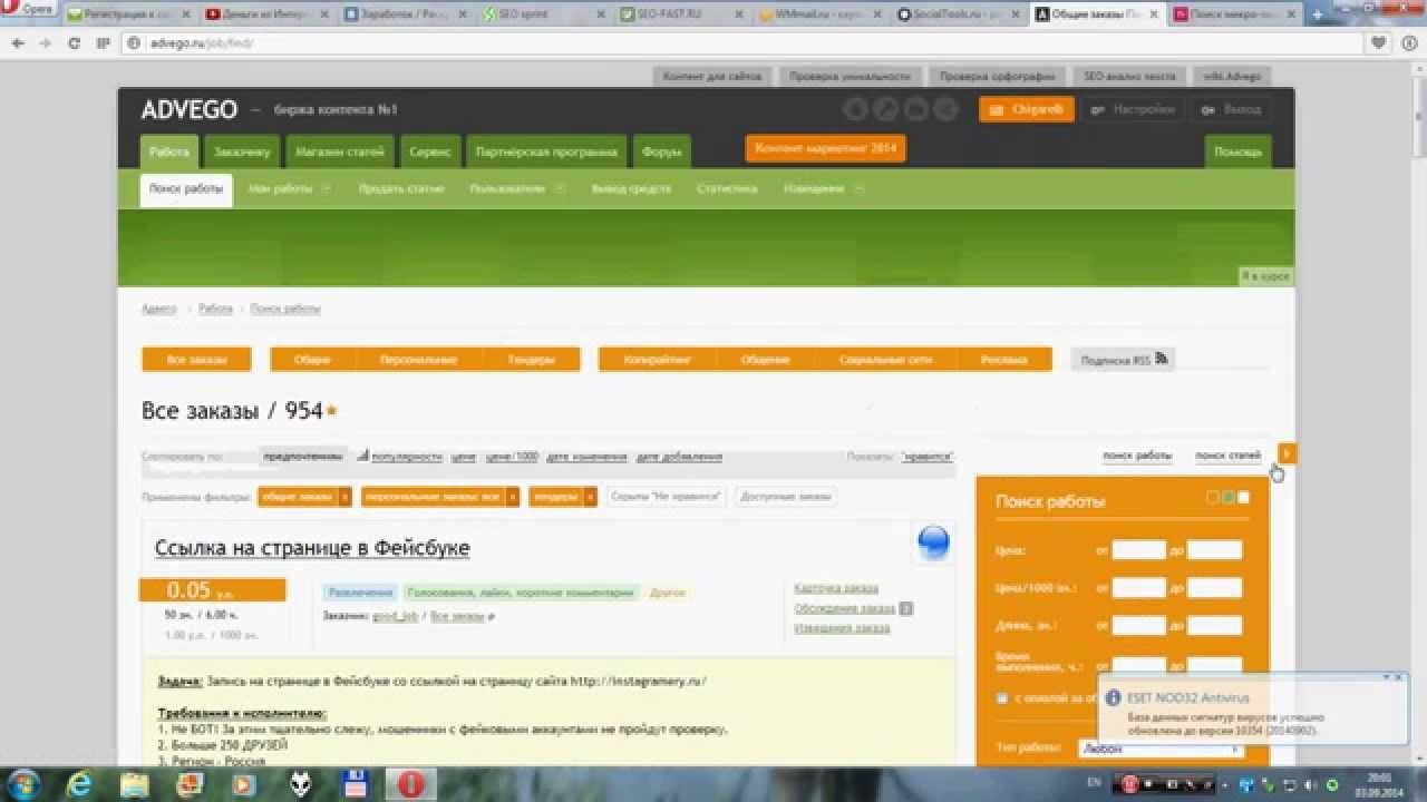 Работа топ сайтов сервер для css v70 jail