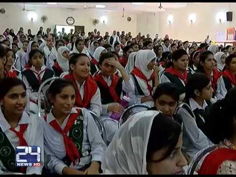 Girl Guide association Pakistan ceremony in Lahore