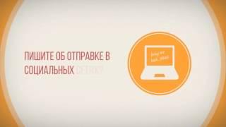 Видео, веб-портала www.ari-beri.kz(, 2016-12-13T10:33:17.000Z)