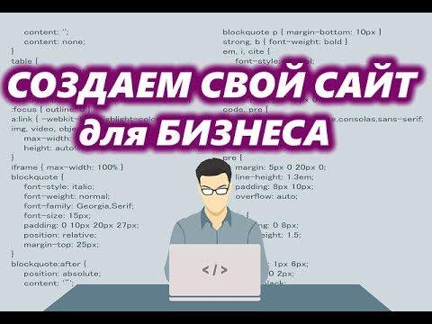 Регистрация на бирже Bittrex Первые шаги Знакомствоиз YouTube · Длительность: 8 мин50 с