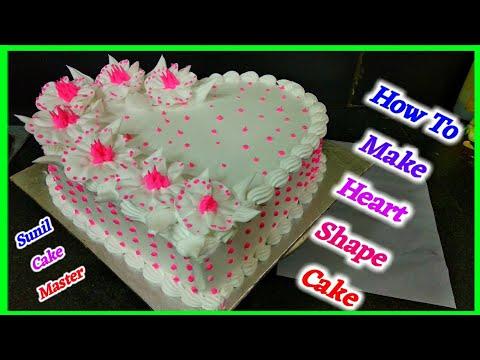 Heart Shape Cake | Heart Shape Cake Decoration | Umesh Cake Master | Sunil Cake Master | Cake Wala