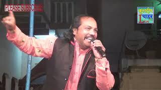 उदयभान अकोला ने तोडा रिकॉर्ड जिकड़ी का    UDAY BHAN JIKDI BHAJAN    KULDEEP CHAHAR