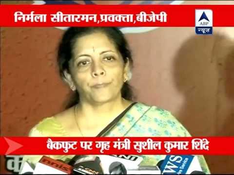 Sushilkumar Shinde expresses 'regret' to BJP for 'Hindu terror' remark