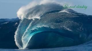 Тихий океан. Самый загадочный и тайный океан планеты