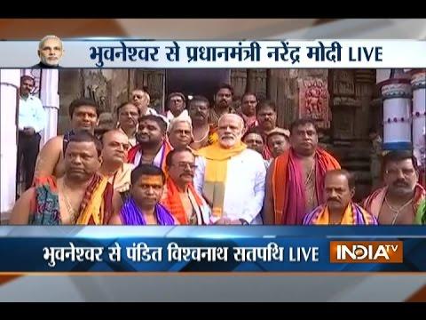 PM Modi visits Lingaraj Temple in Bhubaneswar, Odisha