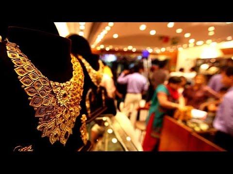 Mumbai Zaveri Bazaar Ed Raided 4 Bullion Traders On Basis Of Suspicious Transactions