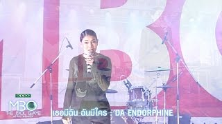 "[SPECIAL CLIP] ""เธอมีฉัน ฉันมีใคร"" : DA ENDORPHINE (Live at MBO THE IDOL GAME EP.8)"
