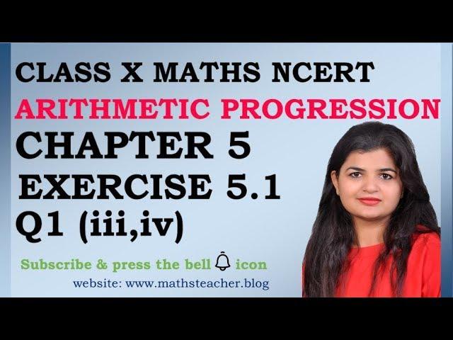 Chapter 5 Arithmetic Progression Ex 5.1 Q1(iii,iv) Class 10 Maths