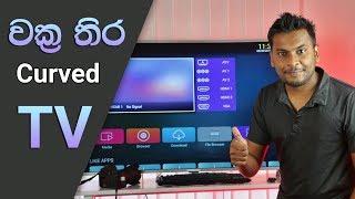 Curved UHD TV in Sri Lanka