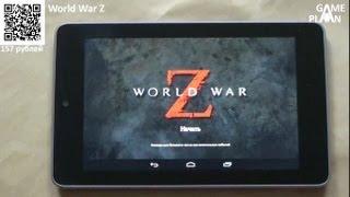 Обзор review 'World War Z' от Game Plan