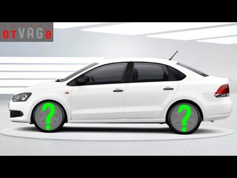 Выбор колес на VW Polo | отVAGаVL