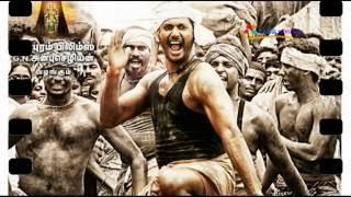 Why Sathyam Theatres Reject Vishal's Marudhu!