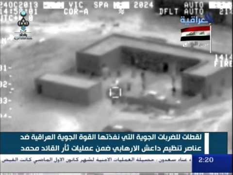 Iraq Air Force strikes on Anbar - Al-Iraqiya footage