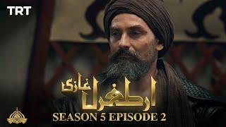 Ertugrul Ghazi Urdu | Episode 2| Season 5