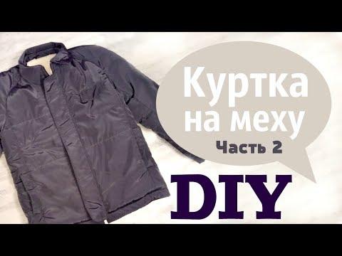 Мужские кожаные куртки - YouTube