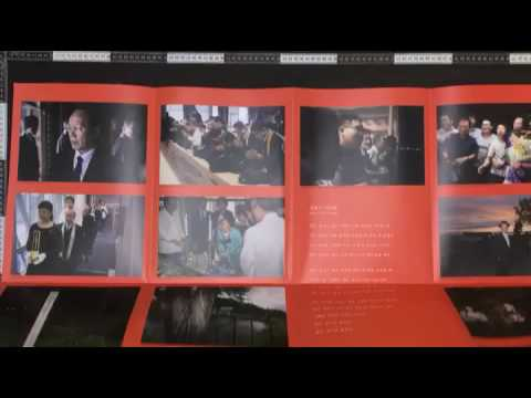 PHOTOBOOK _ 2017 #11                      손승현의 삶의 역사 | Sung Hyun SOHN's Life Histories of