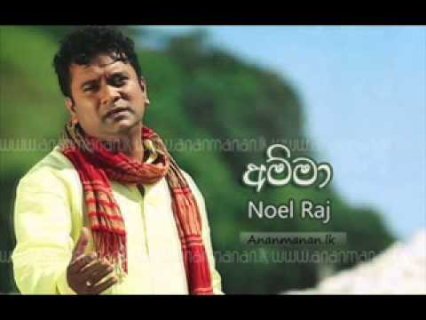 Amma - Mothers Day Song Noel Raj