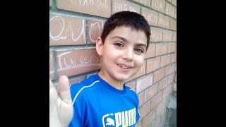 Учим армянский