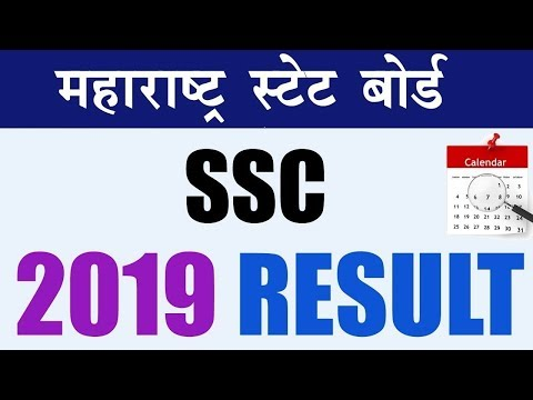SSC Results  2019 - Maharashtra Board Class 10th Results Big Update !