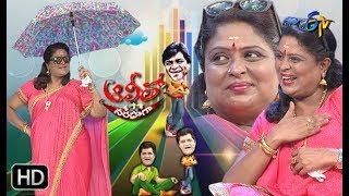 Alitho Saradaga | 27th  May 2019 | Actress Vasuki (Assembly Rowdy Movie Fame 'Pakeezah' | ETV Telugu