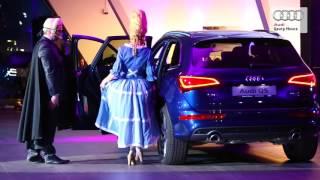 Открытие Audi Центр Минск