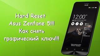 Hard Reset Asus Zenfone 5 !!! Как снять графический ключ!!!(Желающим помочь развитию проекта: qiwi кошелек: +79205605843 Yandex деньги: 410012756457487 Как сделать hard reset Asus Zenfone 5 !!! Как..., 2015-07-09T15:16:09.000Z)