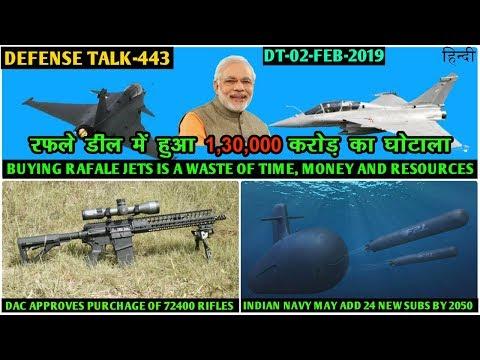 Indian Defence News:Rafale Jets are waste of Money,Future submarine fleet of India,Bark-88 for Mig29