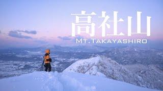 【風景写真】厳冬期登山•山頂で見たピンクの空ビーナスベルトと美しい光の芸術|NikonZ7