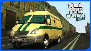 Играю сейчас в Grand Theft Auto: GTA Province | MTA | RP. Нужна помощь.