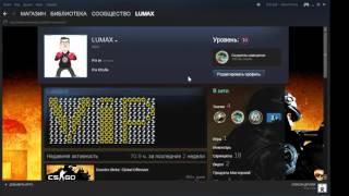 Как установить фон в Steam