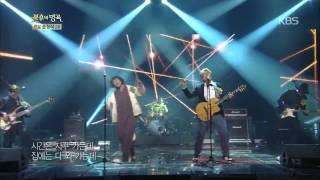 [HIT] 불후의 명곡2, 송창식(Song Chang Sik) 편-장미여관(Rose Motel) - 한번쯤.20141129