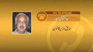 Syed Iqbal Haider-persented by khalid Qadiani.flv