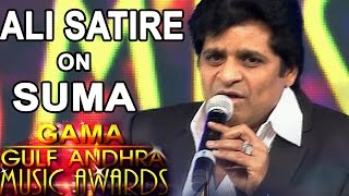 Ali Funny Satire on Anchor Suma || GAMA Awards