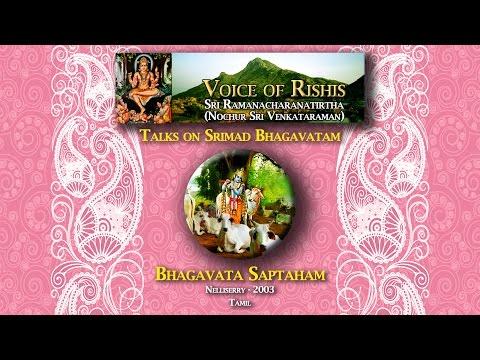 Bhagavata Saptaham - Nellisery (Tamil) - Part 2/3