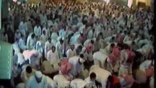 Salaat Al-Djumu3ah-Shaikh Hani Ar-Rifa