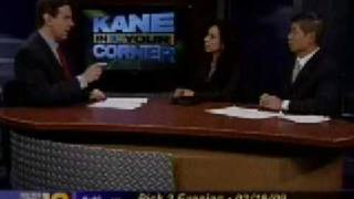 Kane in Your Corner - Eric Poe of CURE Auto Insurance