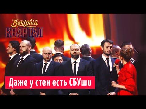 Жизнь Зеленского и его жены после заявления о Президентстве | Новый Вечерний Квартал 2019