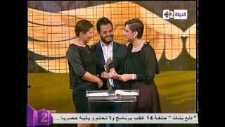 """برنامج ولا تحلم - نيشان يفاجئ بسمة وهبه بشريكتها فى المرض """" السرطان """""""