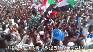 叫ぶ女性たち、自由を求め スーダン「第2アラブの春」