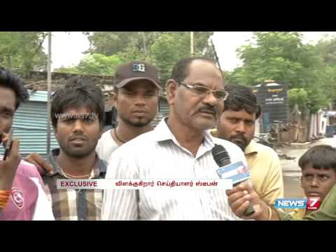 Quality of life of Tamil peoples in Bhopal | Exclusive | News7 Tamil