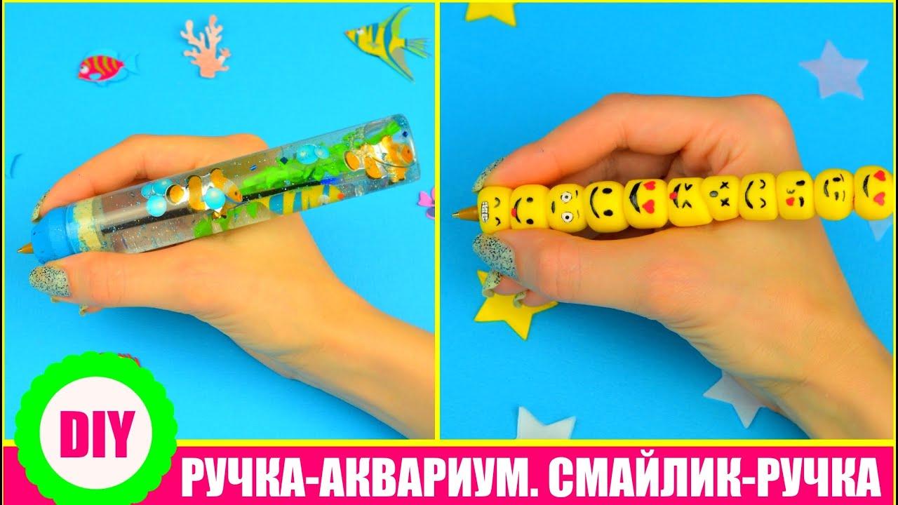 Своими руками для школы ручки