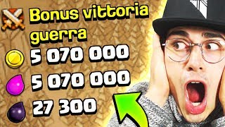 ILLEGALE QUESTO BOTTINO! 5milioni Clash of Clans