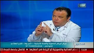 #القاهرة_والناس | الدكتور مع أيمن رشوان الحلقة الكاملة 30 أغسطس