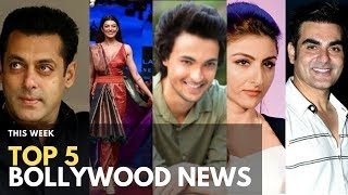 Top 5 Bollywood news of the week latest gossip Salman khan,sushmita sen,arbaz khan 2018 Showtate